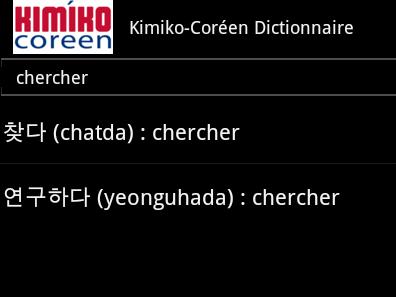 Kimiko-Coréen Dictionnaire