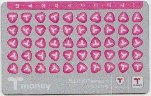 Carte T-money