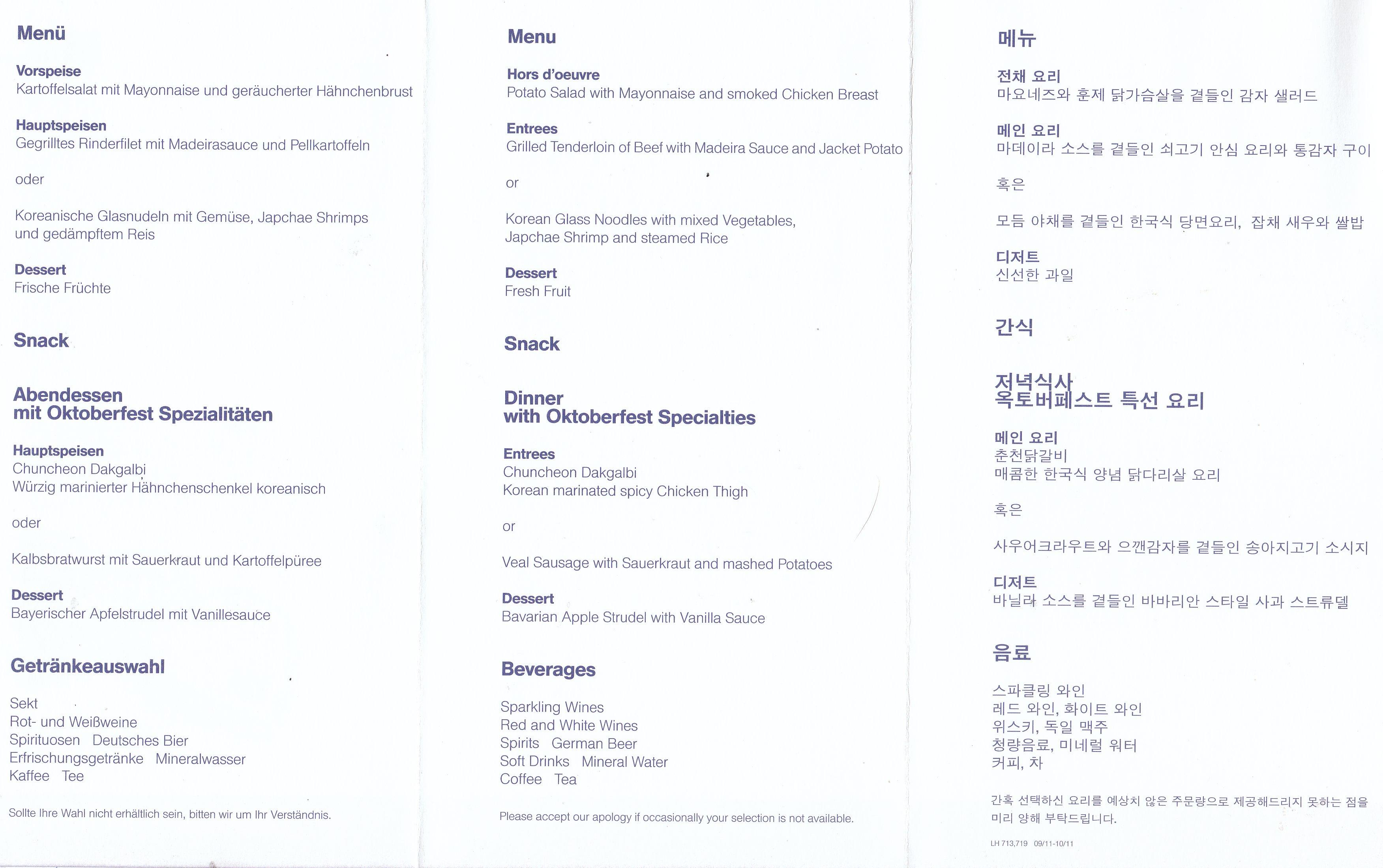 Menu coréen