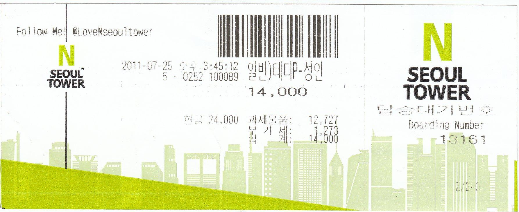 Ticket d'entré pour la Tour de Seoul